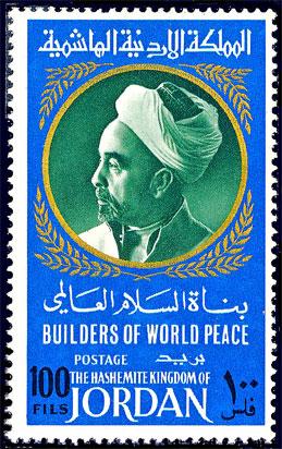 Abdullah1967-259