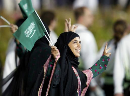Islamske Olympisk leker