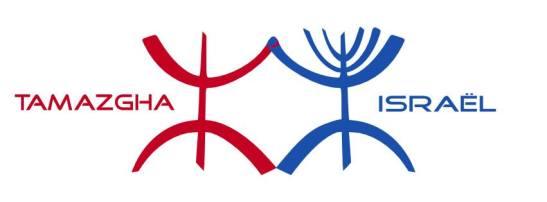 Beth-Israel-Axam Umazigh
