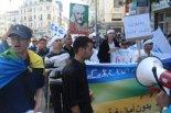 fornavnet anir forbudt i Marokko