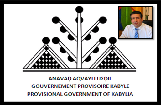 Mr. Abid Lyazid , Vice -President of the Anavad , Minister of International Relations