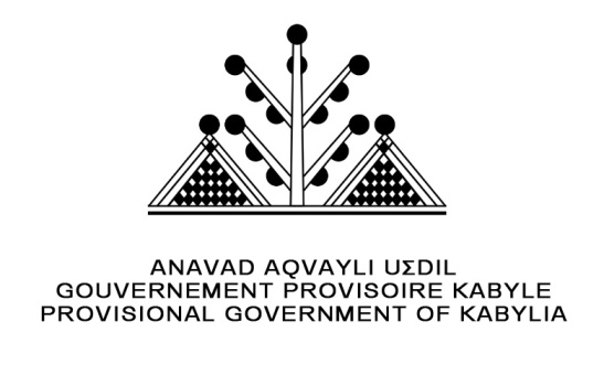 Anavad-logo