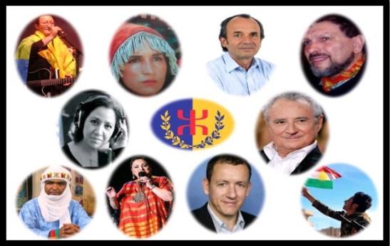 affiche du drapeau kabyle