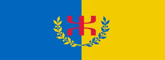 Kabylia flag