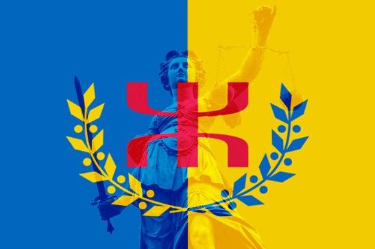 kabyleState