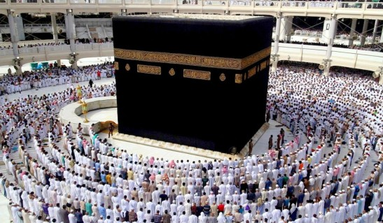 the Kaaba is a totem