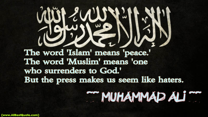 islam peace and submission to allah Submission to the will of god is the only means of attaining peace the concept of peace in islam is the most comprehensive of all the religions and philosophies .